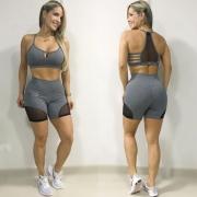 Shorts Tule Mescla